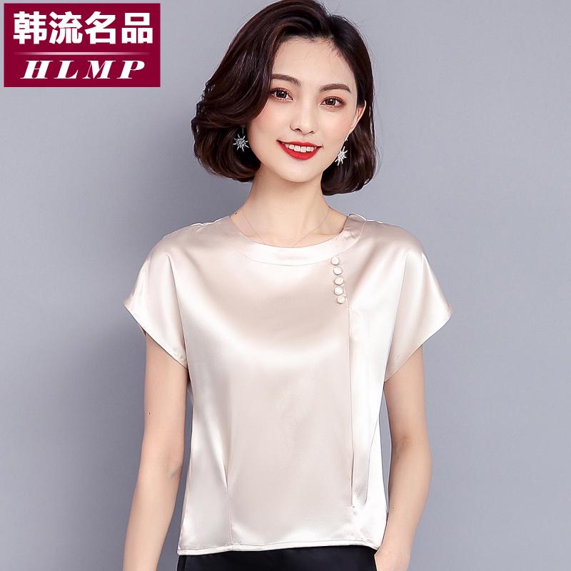 满69.00元可用20元优惠券2019夏季新款真丝女短袖宽松t恤