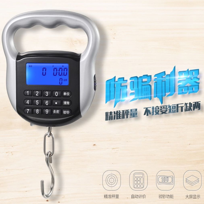 Portable weighing scale portable electronic weighing scale express weighing scale luggage weighing scale 50kg household electronic weighing scale fishing scale