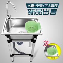 单槽304不锈钢水槽支架厨房洗菜盆洗碗池水池子一体水盆套餐