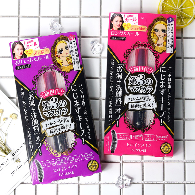 Japanese imported kissme mascara is thick, long, curly and durable. The three generation of small head brush is very black.