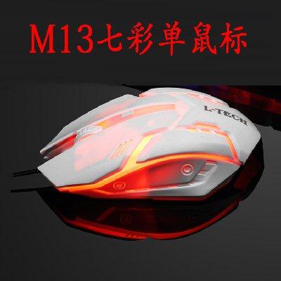 彩发鼠标七式笔记m1公家台B游戏办用本通用光US3有线 插口