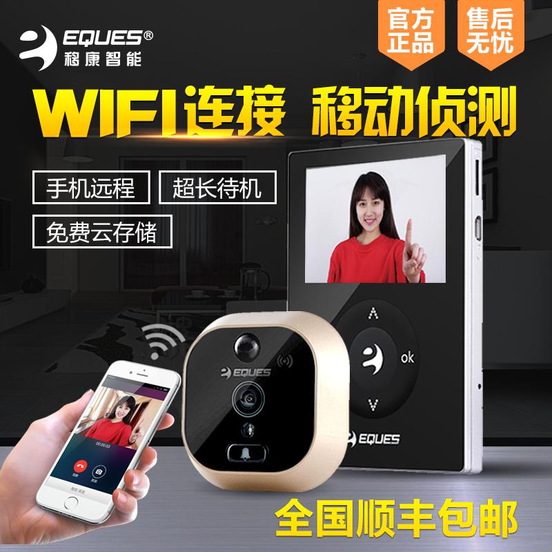 移康智能電子貓眼wifi攝像頭叮咚mini無線可視門鈴防盜門門鏡