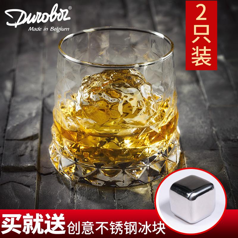 进口威士忌杯酒杯洋酒杯烈酒杯啤酒杯玻璃子弹杯创意杯子欧式套装