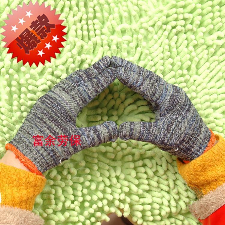劳保手套 棉纱手套 花线手套女士专用魔术手套29.9元50双包邮