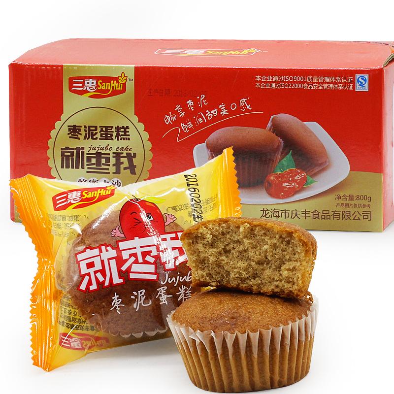 三惠 棗泥蛋糕800g整箱 大紅棗蜂蜜小蛋糕點心小吃 零食大禮包