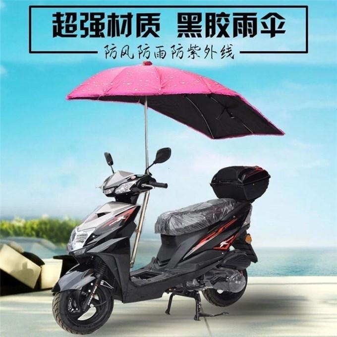 电动车遮阳伞雨蓬电瓶车防晒防雨棚摩托车雨伞挡风罩挡雨透明夏天