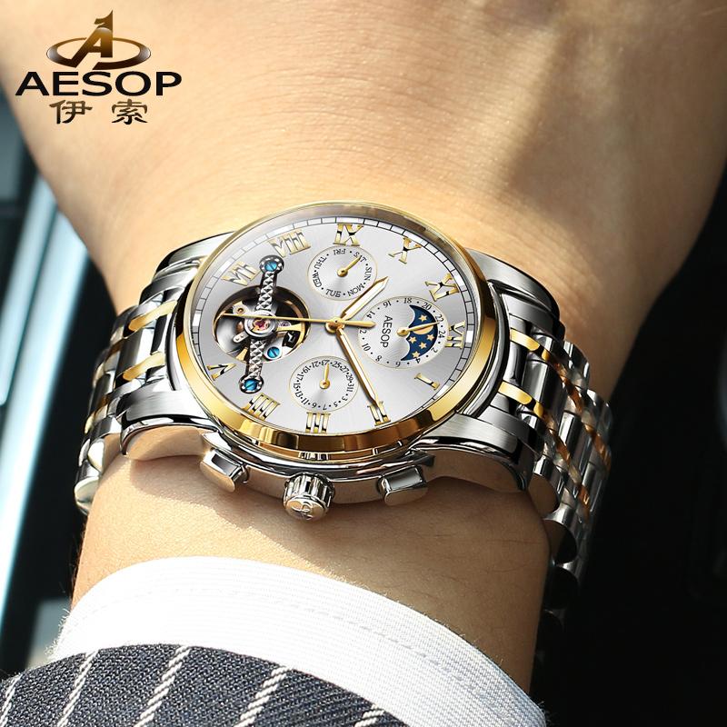 伊索正品手表 全自动机械表防水精钢镂空男表 多功能夜光男士手表