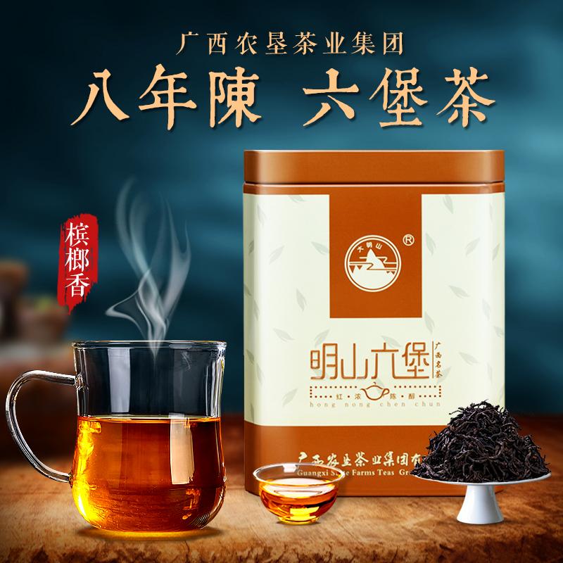 大明山黑茶广西明山六堡陈香茶叶八年陈散装陈茶罐装200g六堡茶