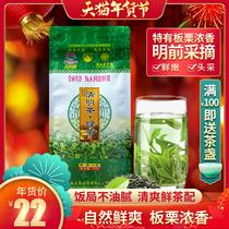 大明山茶叶绿茶明前茶2019年新茶高山春茶100克板栗浓香广西茗品