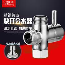分內外絲接口分水閥接頭6分4全銅快開分水器活接一進二出三通角閥
