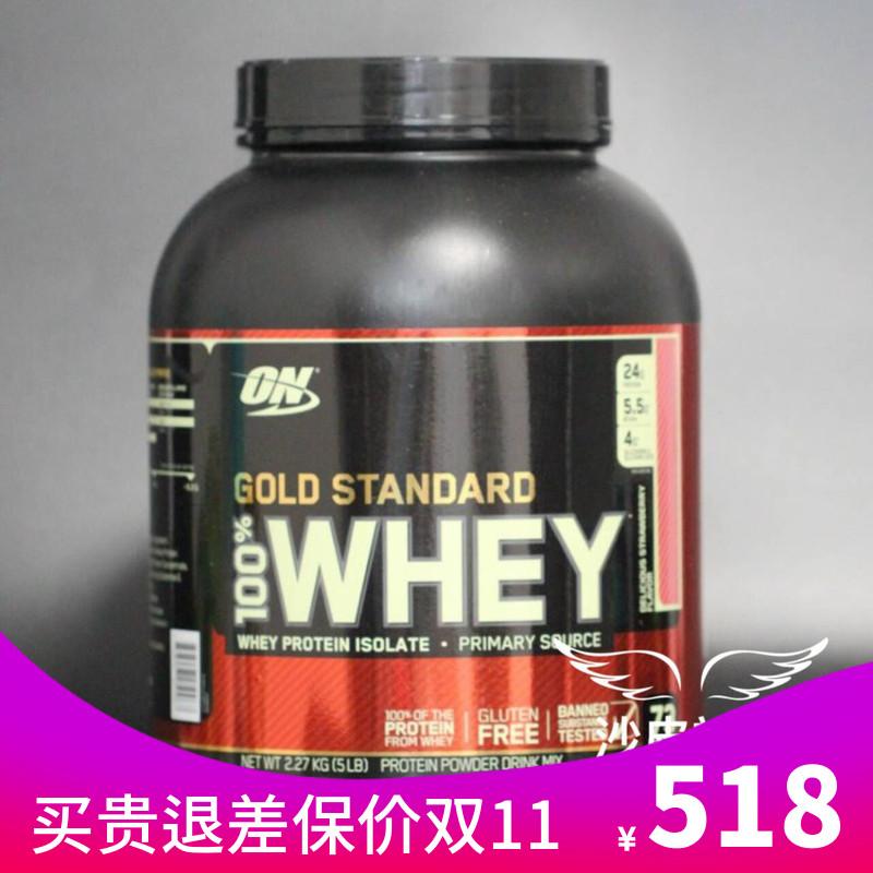 ON OPTIMUM欧普特蒙  WHEY金牌纯乳清蛋白粉5磅 美国原装进口