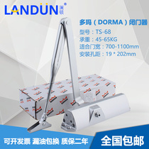 Lan Dorma DOMA TS68 door-closure gate door Shutters 180 degree no positioning hydraulic shutdown device