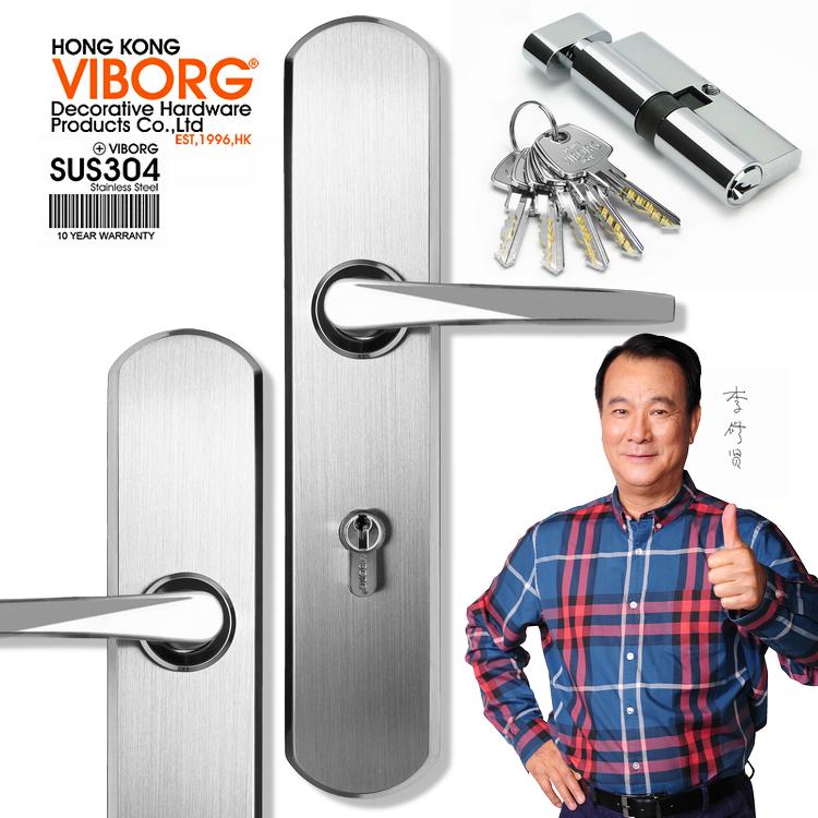 香港域堡304不锈钢房门锁大门锁