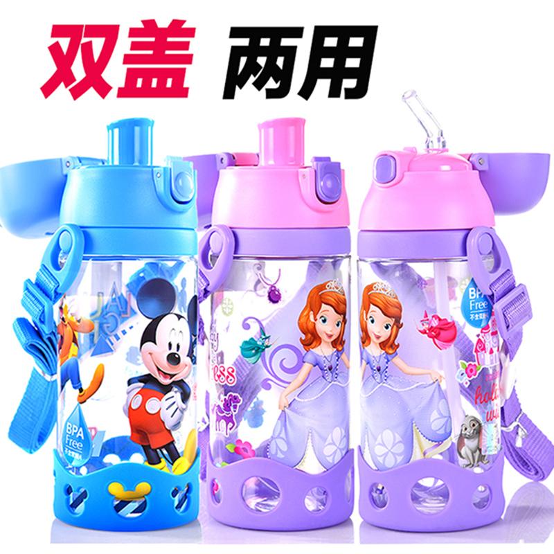迪士尼儿童水杯夏季小学生幼儿园防摔塑料水壶便携吸管水杯家用