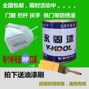 鐵門防銹漆欄桿防銹調和油漆金屬防銹漆0.6KG 小罐裝 全國包郵中