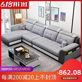 布艺沙发小户型客厅整装简约现代经济型租房三人简易组合家具套装图片
