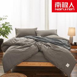 南极人纯棉四件套全棉简约纯色条纹水洗棉床品被套床单床笠款秋冬