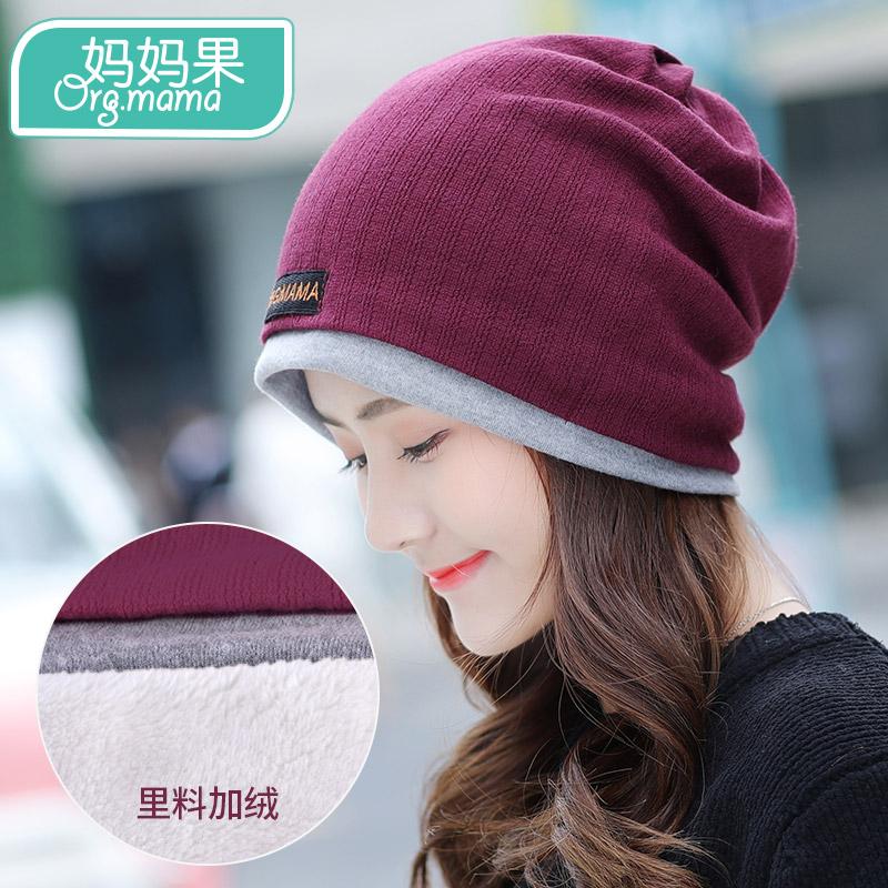 产后时尚冬天加绒防风坐月子帽