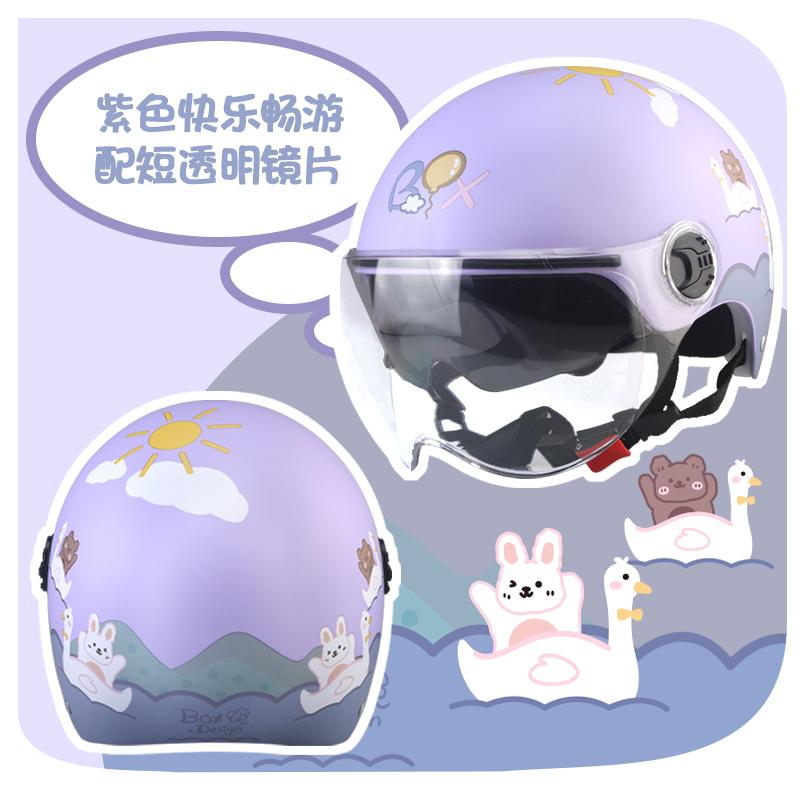 BOX电动电瓶车头盔男女士款可爱夏季防晒半盔安全帽四季通用成人