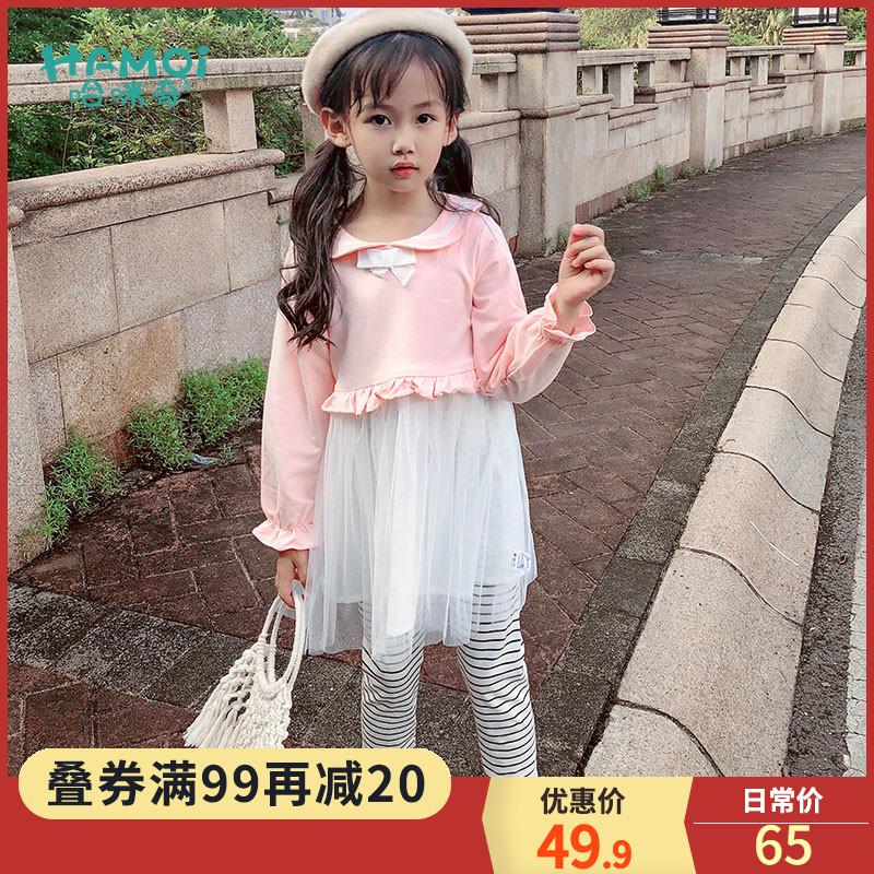 哈咪奇女童連衣裙寶寶公主裙2019新款春秋裝兒童長袖裙子洋氣紗裙