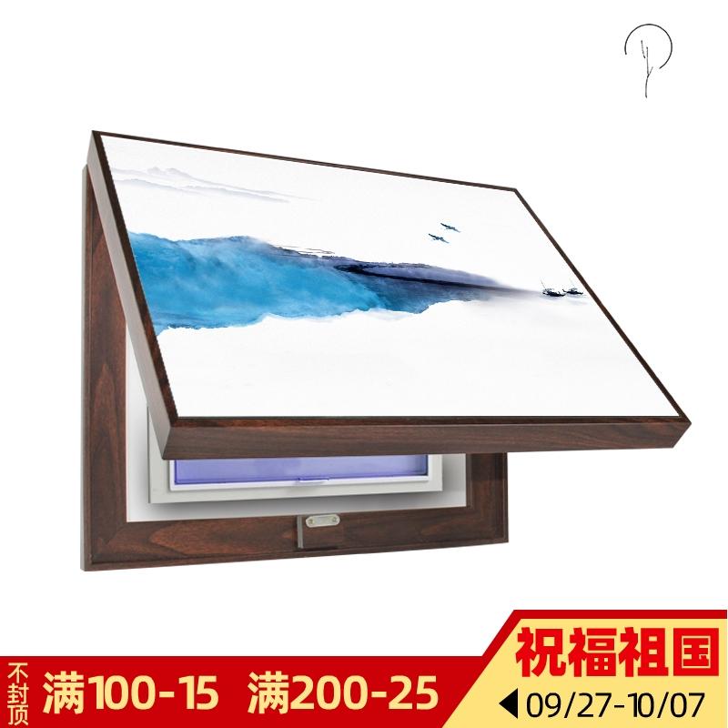 限10000张券山水电表箱新中式现代翻盖装饰画