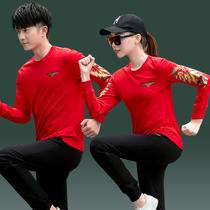 春秋情侣运动服套装20岁女高档运动服团购卫衣yd25男大码两件套装