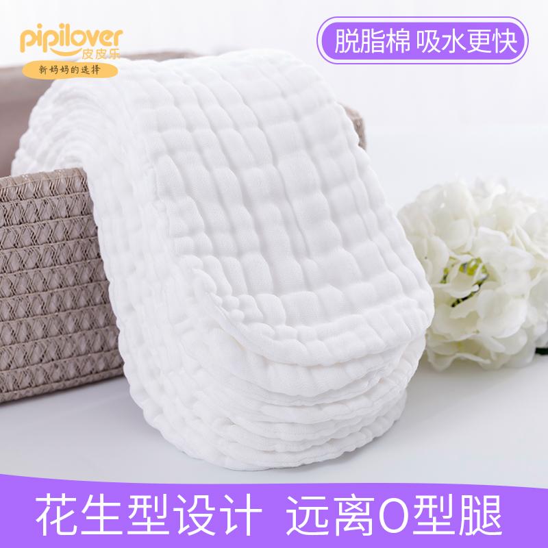 尿布纯棉新生婴儿100%全棉纱布宝宝介子布可洗戒子用品夏季布尿片