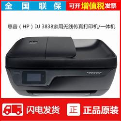 HP/惠普3838彩色喷墨一体机照片打印机无线扫描复印家用小型办公