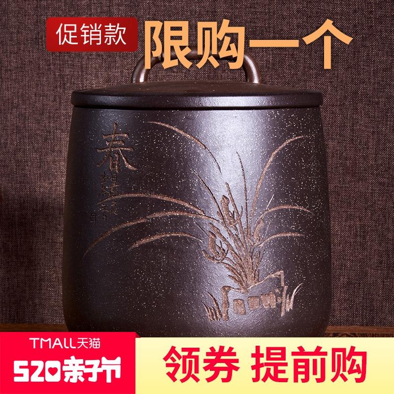 Должен интерес фиолетовый чайница код трубач работа печать просыпаться чай устройство метр баррель цилиндр семь сын пирог генерал Er хранение керамика