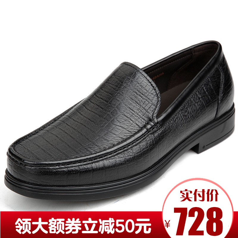 Jinlilai mens shoes counter genuine 2020 new business casual crocodile deerskin soft leather shoes 182830148