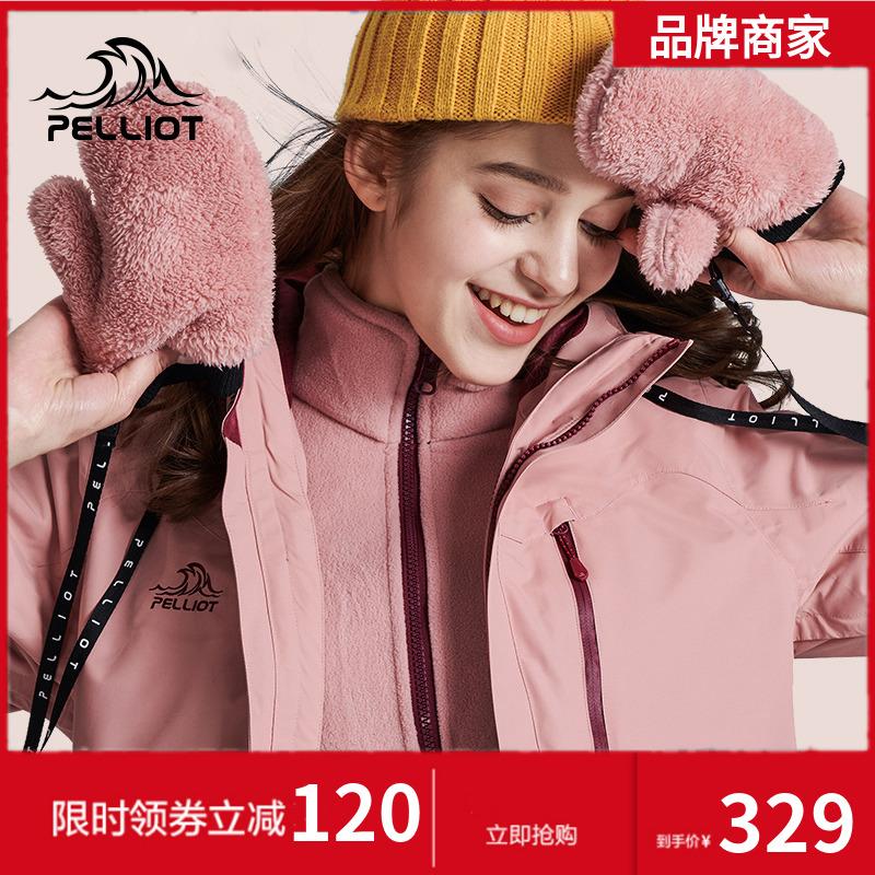Одежда для активного отдыха / Горнолыжные и сноубордические костюмы Артикул 603432083903