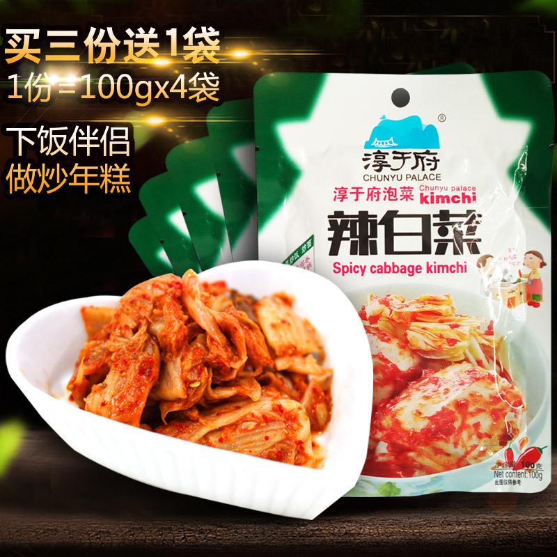 淳于府辣白菜100克x4袋(共400克) 韩式辣白菜韩国式泡菜 下饭菜