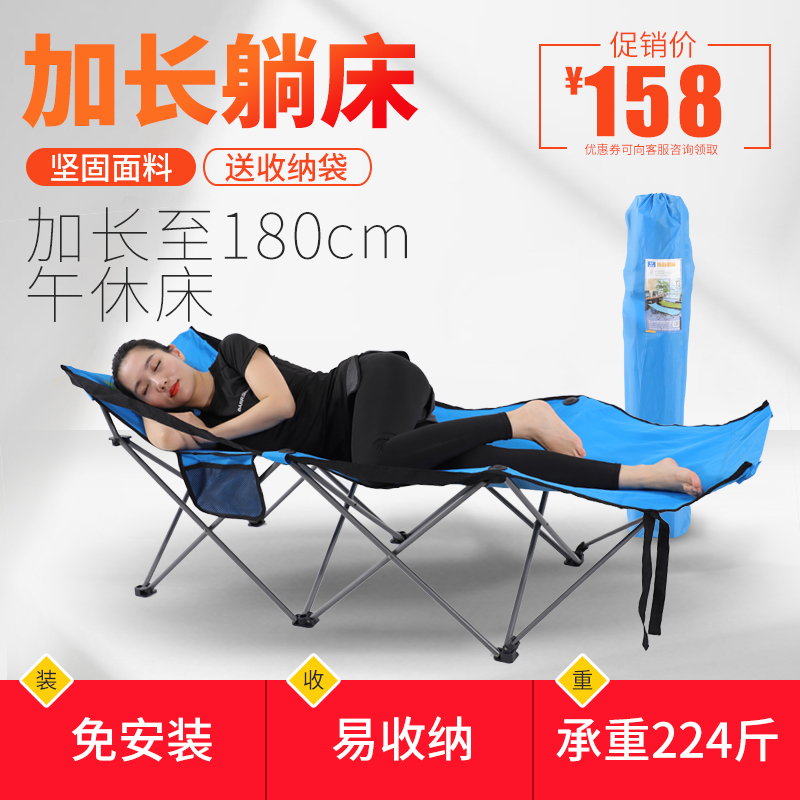 Вэй кемпинг со складыванием кровать один Человек кровать офис обеденный перерыв кровать подкрепление легкий вход больничная койка со складыванием кресло