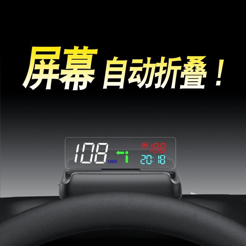 车载抬头显示器HUD汽车通用语音导航自动折叠OBD电脑速度投影仪器