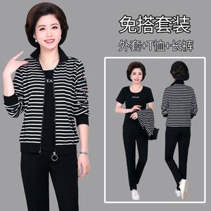 40中年妇女春秋天运动衣裤三件套装45到50多岁妈妈穿休闲纯棉服装
