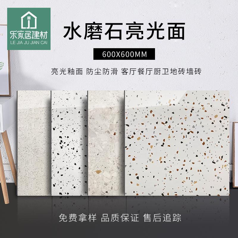 Керамическая плитка Артикул 611350254859