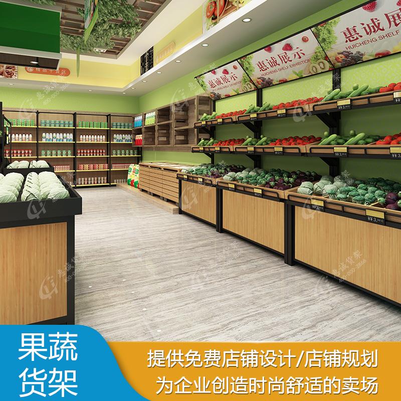 木制木质钢木水果货架展示架超市水果蔬菜架水果店架子实木干货架