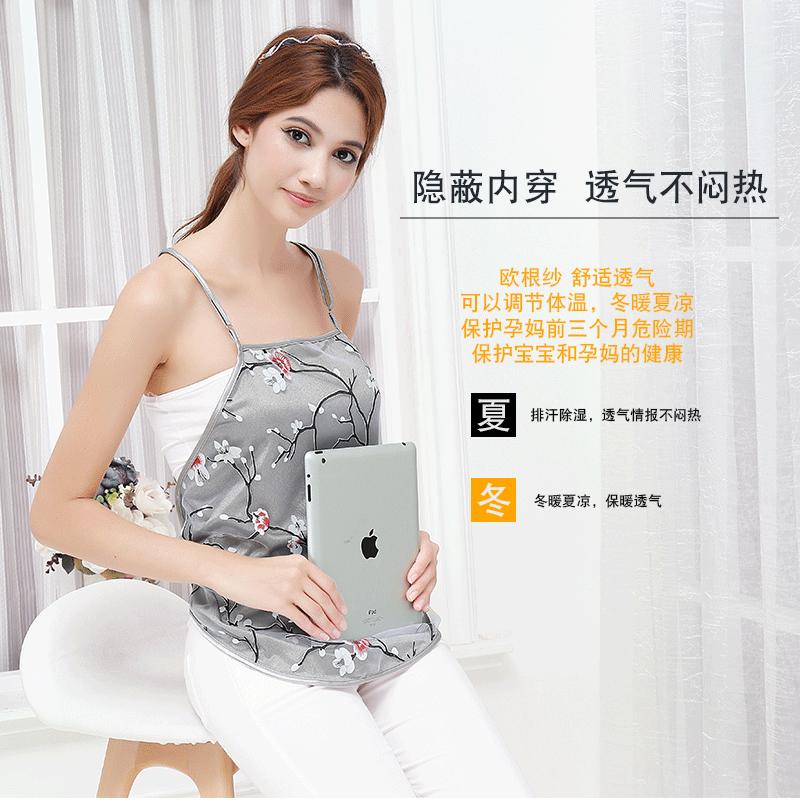 银纤维孕妇防辐射服春夏四季可穿上班电脑内衣装围裙肚兜