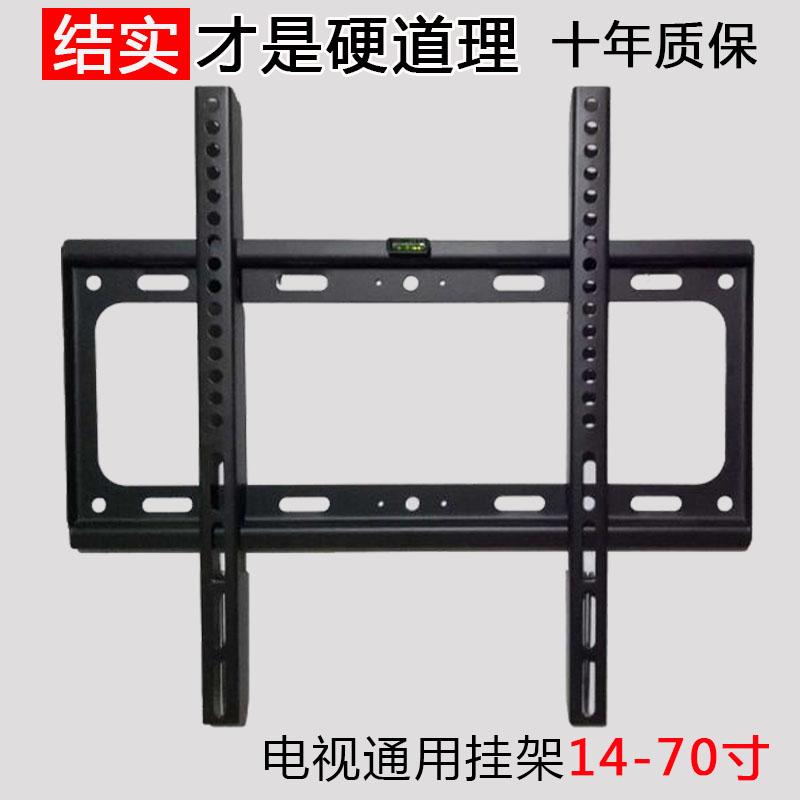 液晶电视挂架壁挂万能固定65寸支架