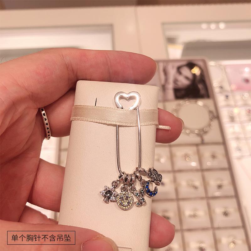 新品潘多拉官网Pandora Me系列心形标志吊坠胸针女925银698552C00