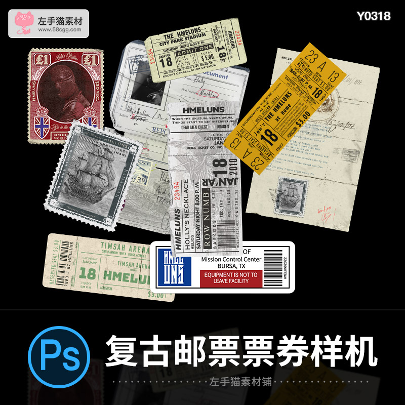 Fashion retro old old stamp Postcard ticket advanced prototype PSD intelligent mapping PNG design materials