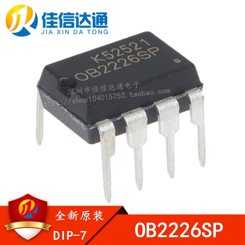 全新原装OB2226AP=0B2226AP=OB2226SP电磁炉专用电源芯片