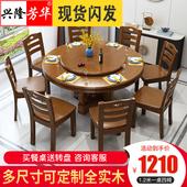 全实木餐桌带转盘圆形饭桌大圆桌子8人10人家用经济型餐桌椅组合