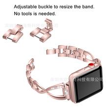 适用于苹果手表表带 适用于 四代新款 不锈钢金属表带