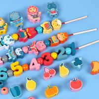幼儿童串珠子玩具益智力男女孩穿线4宝宝精细动作早教1一2岁3积木
