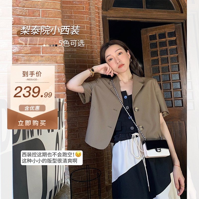 小宜定制【梨泰院小西装】外套女夏季薄款白色西服短袖黑色醋酸