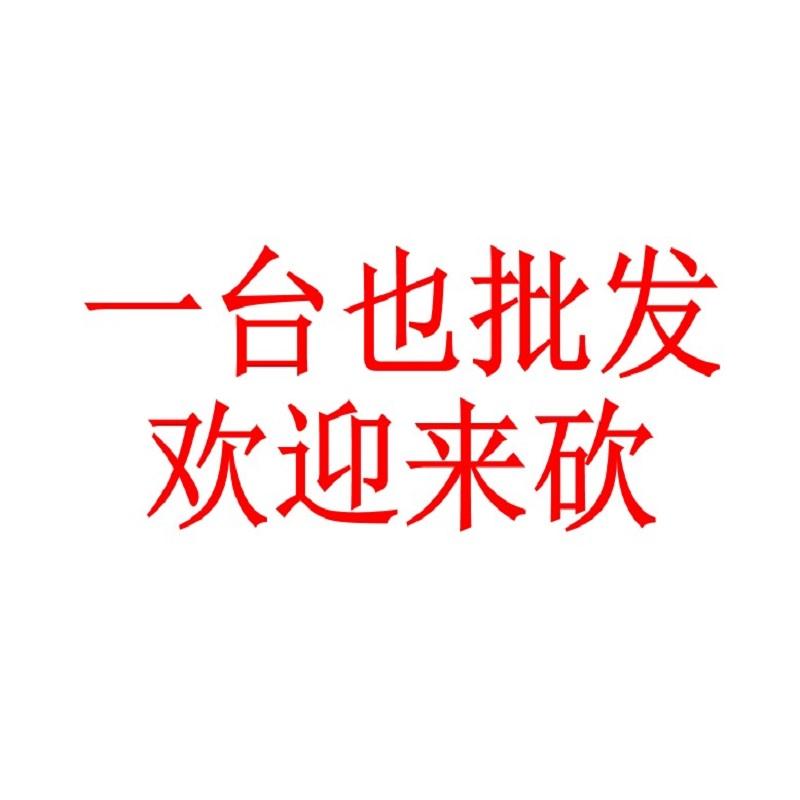 扬子yair kfrd-72lw a-e2立式柜机3999.00元包邮