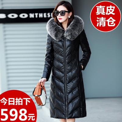 冬季新款海宁皮羽绒服女中长款修身加厚女式皮衣狐狸毛领皮草外套