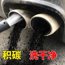 汽车三元催化清洗剂免拆发动机内部节气门喷油嘴除积碳尾气化油器