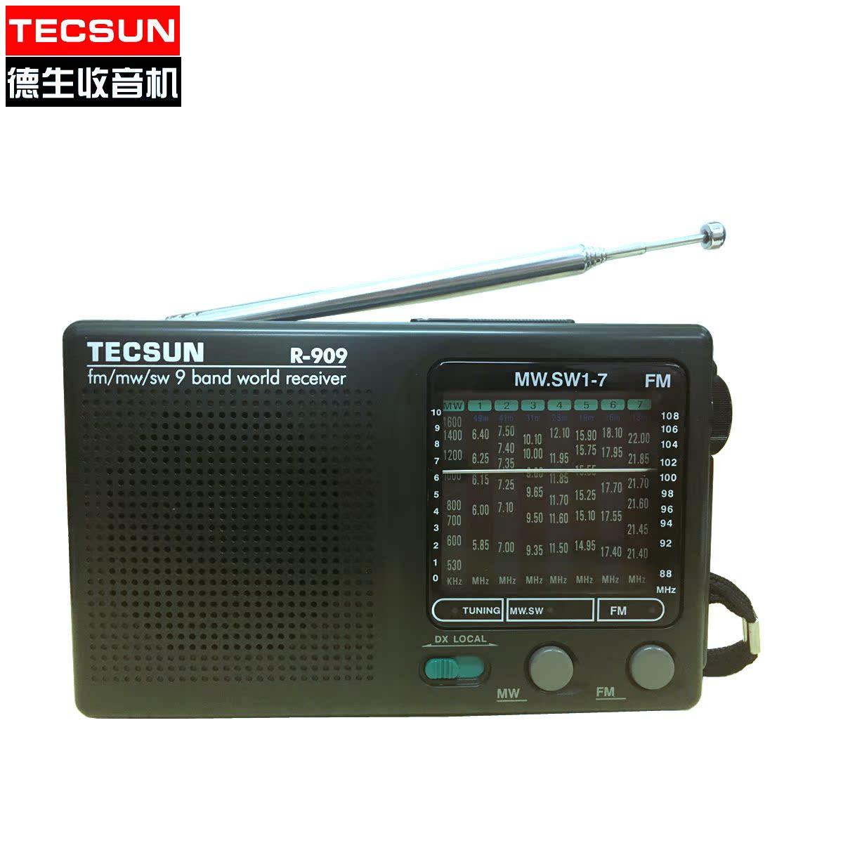 Tecsun 德生 R~909老年人收音機全波段便攜式fm調頻廣播半導體